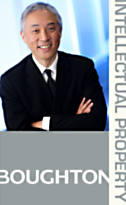 Bennet Lee, Inteeltual Property: Trade marks, copyrights etc. lawyer with BOUGHTON  in downtown  Vancouver