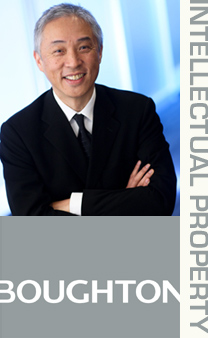Bennet Wong, Intellectual Property Lawyer, includes Trade Mark Law and Copyright Law as part of his practice with DOWNTOWN VANCOUVER  law firm of Boughton