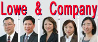 group composite photo of Immigration lawyers: Jeffrey Lowe and Robert Leong; Immigration Consultants: Vivien Lee, Rita Cheung, and Akiko Fujita